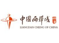 中国两弹城